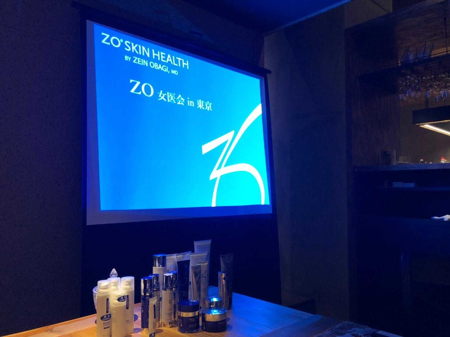 第1回 ZO女医会in東京