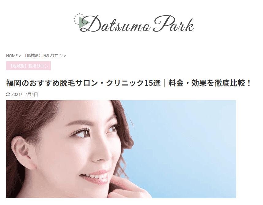 DatsumoPark