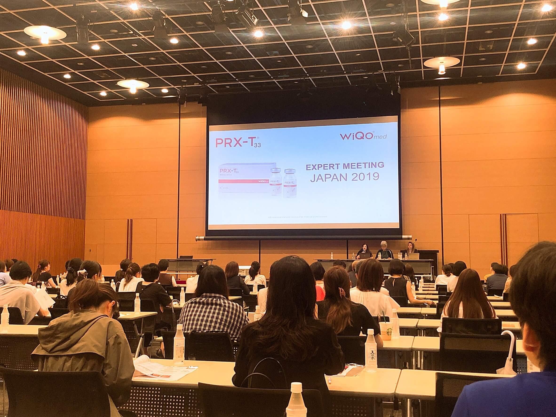 EXPERT MEETING JAPAN 2019