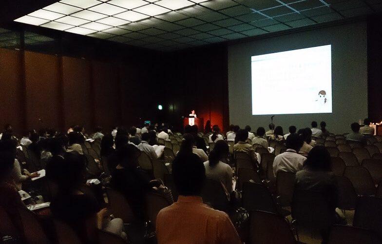 第31回日本美容皮膚科学会
