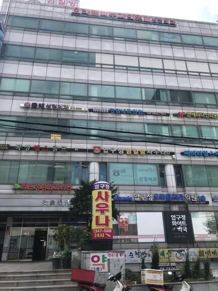 韓国豊胸セミナー