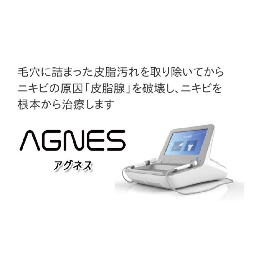 AGNES アグネス
