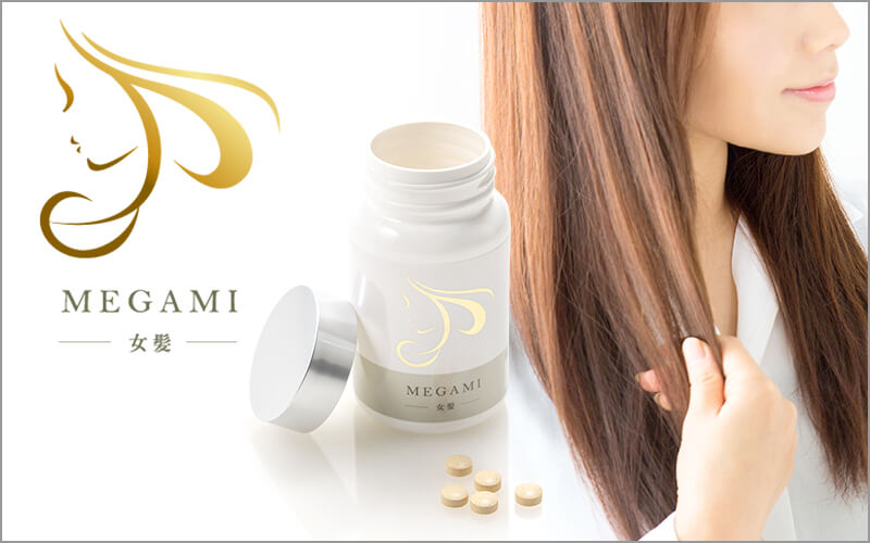 女髪 -MEGAMI-
