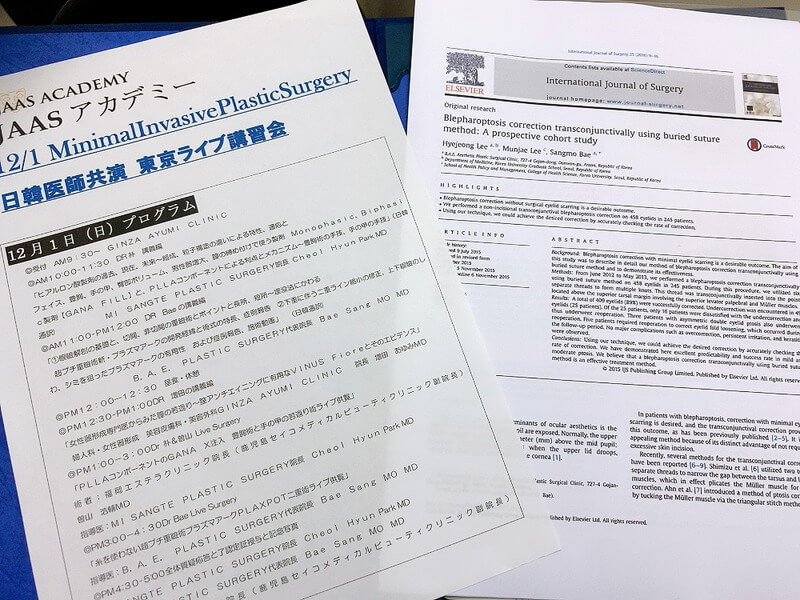 日韓医師共演 東京ライブ講習会