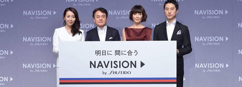 資生堂ジャパン株式会社様 ナビジョン(NAVISION) 新戦略発表会