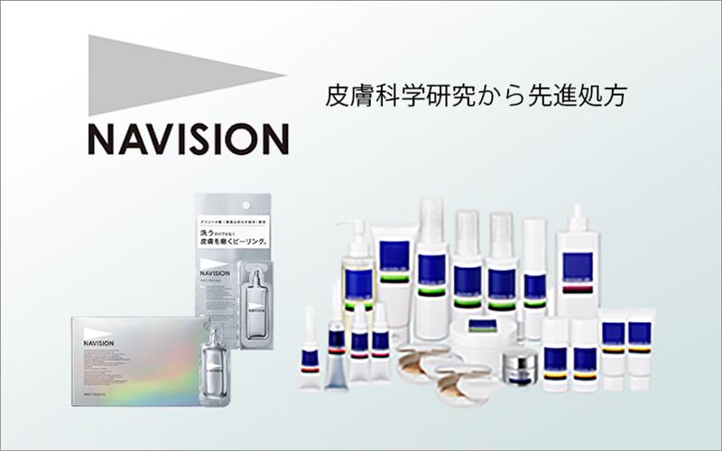 NAVISION DR(ナビジョンDR)